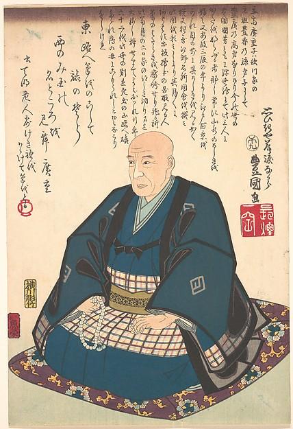 Memorial Portrait of Ichiryusai Hiroshige (1797–1858)